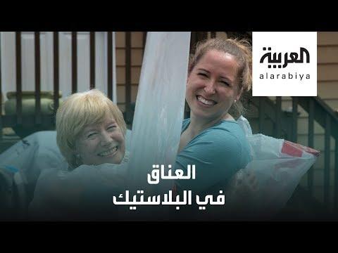 العرب اليوم - شاهد: كندية تتحدى وباء