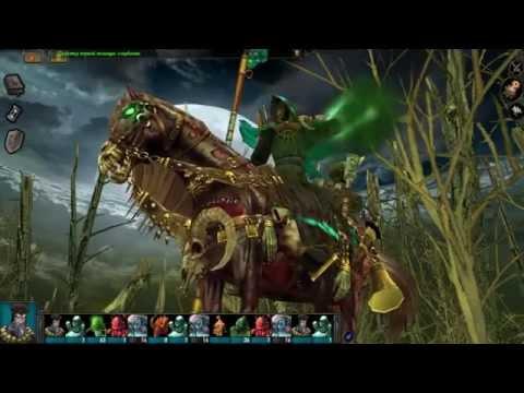 Коды для герои меча и магии 3.5 во имя богов