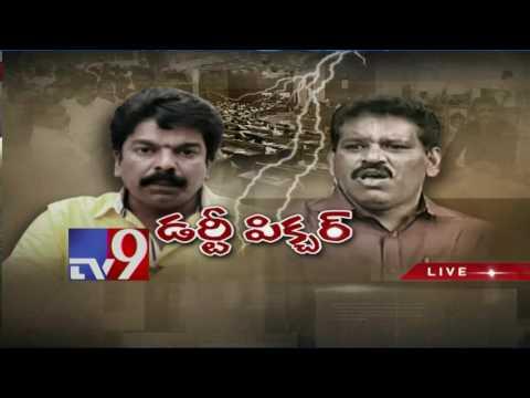 AP Politics turn hub for controversies ?  - TV9