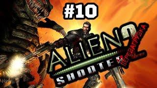 Alien Shooter 2 Reloaded #10 - В дебрях Монстров!