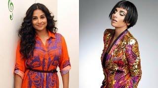 Hamari Adhuri Kahaani | Vidya Balan Gets In Shape