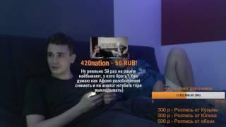 Кузьма и Юлик читают фанфик + кузлик...