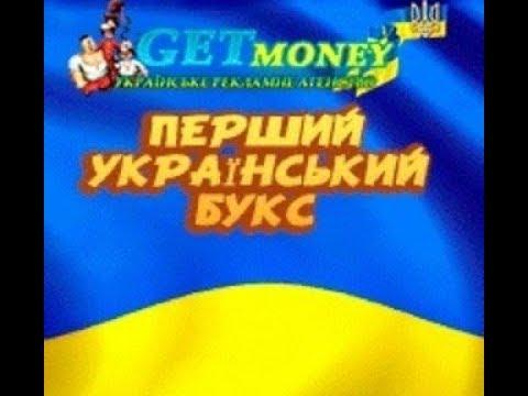 Лучшие обменники криптовалют 2019