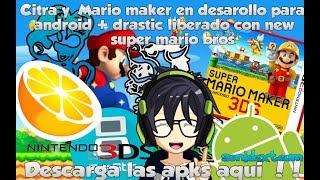 new super mario bros 2 3ds rom citra android - मुफ्त