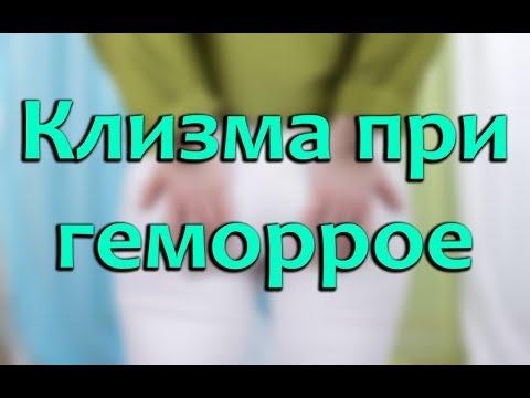 Отзывы прибор для лечения аденомы простаты