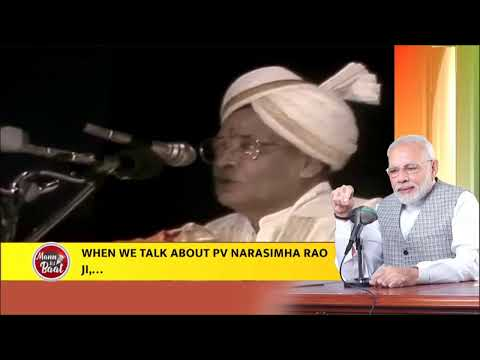 Prime Minister Narendra Modi's Mann Ki Baat with the Nation, June 2020