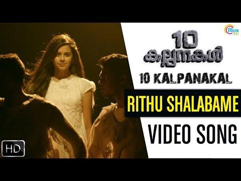 Rithu Shalabame Song - 10 Kalpanakal - Shreya Ghoshal