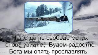 По тундре по железной дороге - SCYOA.net
