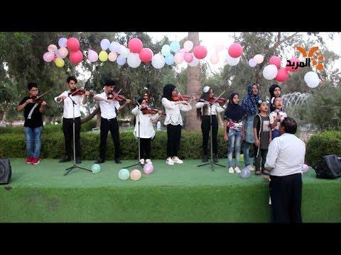 شاهد بالفيديو.. مهرجان فني لمواجهة العنف في محافظة ذي قار #المربد