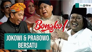 Gus Muwafiq soal Bersatunya Jokowi dan Prabowo