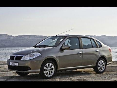 Фото к видео: Renault Symbol - Тест-Драйв