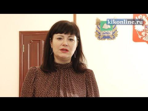 Обращение Главы города Е.В.Ситниковой к горожанам по подаче тепла