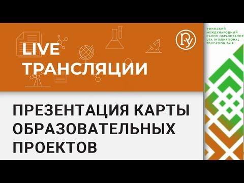 """Презентация Карты образовательных проектов от ЦСИО """"Соль""""."""