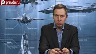 МиГ  41  самый секретный проект ВПК