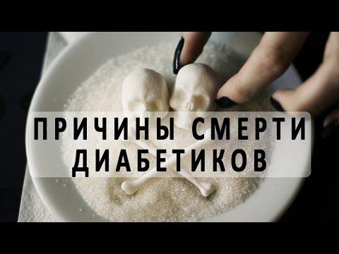Лекарство из огурцов на коньяке при сахарном диабете
