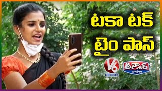 Teenmaar Padma Funny Conversation With Radha Over TakaTak App | V6 News