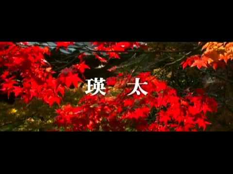 Харакири: Смерть самурая_Ichimei_tz_jp