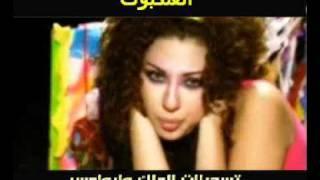 تحميل اغاني مريام فارس احبك حيل MP3