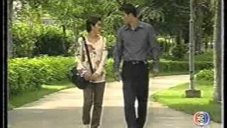 Kao E Khao Nai Hong Daeng 53