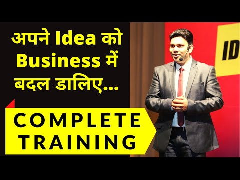 mp4 Entrepreneurship Seminar, download Entrepreneurship Seminar video klip Entrepreneurship Seminar