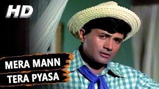 Mera Mann Tera Pyasa | Mohammed Rafi | Gambler 1971