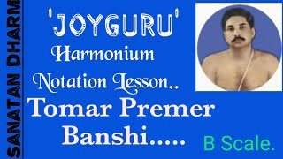 Tomar Premer Banshi(With Lyrics) Harmonium Notation
