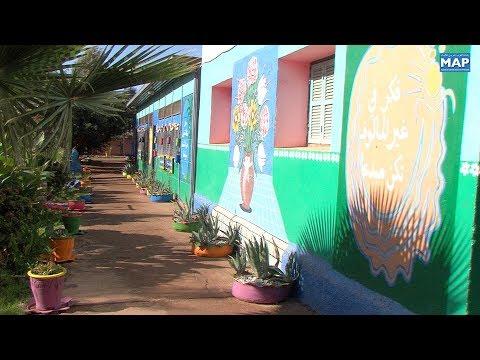 العرب اليوم - مدرسة مغربية تساعد التلاميذ على تعلم المهارات الإبداعية