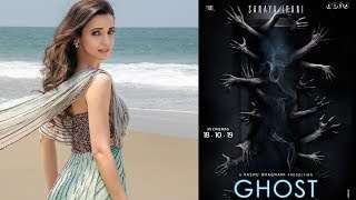 Ghost: First official poster of Sanaya Irani starrer unveiled | TV | SpotboyE