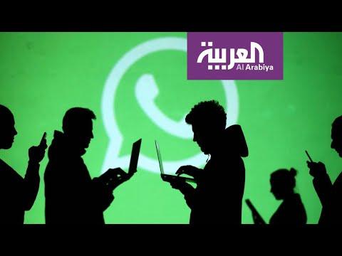 العرب اليوم - شاهد: اتيكيت التعامل على