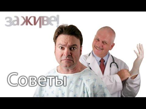 Хлоргексидин простатит