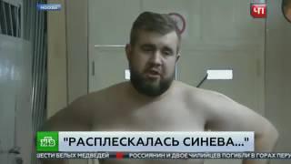 Ударивший корреспондента НТВ мужчина предложил «добазариться