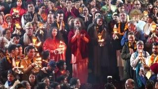 LIVE Ganga Aarti (31st Dec 2018)