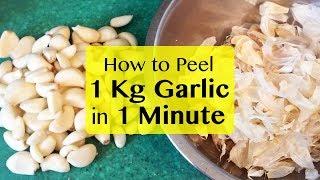 5 Ways To Peel Garlic Fast / How To Peel Garlic Easily / Garlic Peeling Tricks