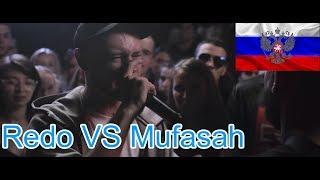 🔥Иностранец реагирует на Versus🎙: Redo VS Mufasah
