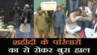 शहीदों के पार्थिव शरीर को Modi ने दी श्रद्धांजलि, राजनाथ ने दिया कंधा, जल्द बदला लेगा हिन्दुस्तान