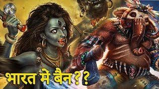 भारतियों का मजाक उड़ाने वाले फेमस विडियो गेम्स   Video Games That Sparked Controversy In India