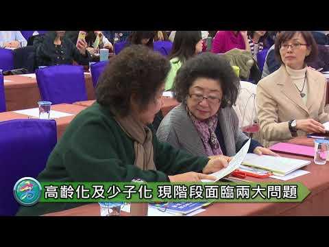 陳菊出席非營利幼兒園研討論壇 盼落實教保公共化