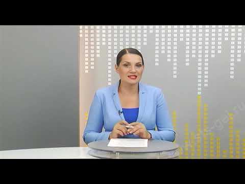 Новости курорта от 23.07.2019