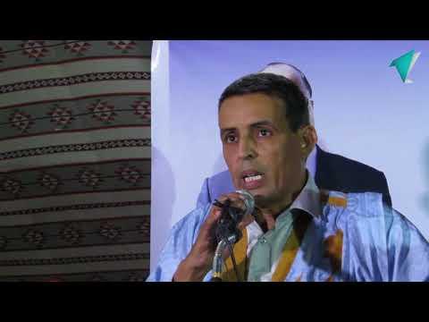ولد أحويريه: دعمنا لولد أحمدووا جاء لتوفر عوامل كثيرة – فيديو