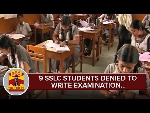 9-SSLC-Students-denied-to-Write-Examination-in-Chennai--Thanthi-TV