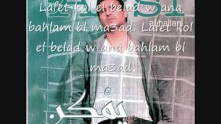 تحميل اغاني Assi helany - ana eh? انا ايه MP3