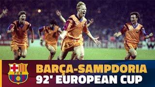 [EXTENDED HIGHLIGHTS] 1992 European Cup Final: FC Barcelona - Sampdoria (1-0)