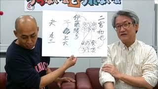 二宮和也さんと伊藤綾子さんの交際は真実か?ゴールインは?占う!うらない君とうれない君
