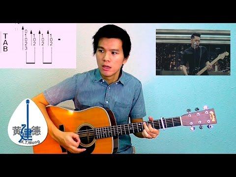 周湯豪【帥到分手】吉他教学 - 建德吉他教程 #59