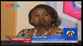 The National Spelling Bee has been launched with 235,000 participants expected