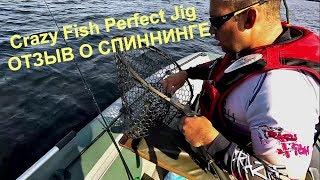 Crazy fish perfect jig 79-m-t