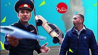 Когда угнал у бати тачку — ГвоздиShow для Drom.ru