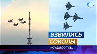 Боевые истребители мощным ревом взорвали небо над Великим Новгородом