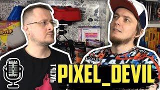 Pixel_Devil про хейтеров, GameShelf, свободу слова, лучшие игры зимы 2019 /Большое интервью