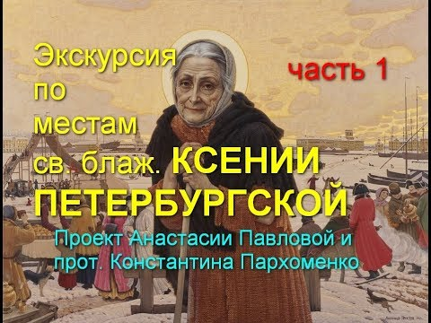 Церковь иоанна кронштадтского новосибирск